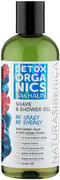 Natura Siberica Detox Organics Sakhalin Shave & Shower Gel Be Crazy Be Energy гель для душа энергетический