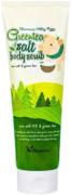 Elizavecca Milky Piggy Green Tea Salt Body Scrub скраб для тела с морской солью и экстрактом зеленого чая
