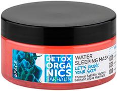 Natura Siberica Detox Organics Sakhalin Water Sleeping Mask Lets Drink Your Skin маска для лица увлажняющая