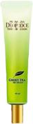 Deoproce Premium Total Solution Green Tea BB крем увлажняющий с экстрактом зеленого чая