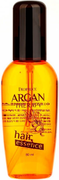 Deoproce Argan Therapy Hair Essence масло-сыворотка для волос аргановое