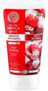 Natura Siberica White Siberian Whitening & Wild Berries Отбеливающий пилинг для лица