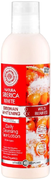 Natura Siberica White Siberian Whitening & Wild Berries Ежедневное Очищение лосьон для лица