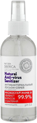 Natura Siberica Natural Anti-Virus Sanitizer c D-пантенолом лосьон-спрей антибактериальный
