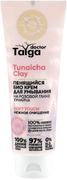 Natura Siberica Doctor Taiga Tunaicha Clay Soft Touch Нежное Очищение пенящийся био крем для умывания