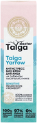 Natura Siberica Doctor Taiga Taiga Yarrow Sensitive Увлажнение и Комфорт антистресс био крем для лица на таежном тысячелистнике