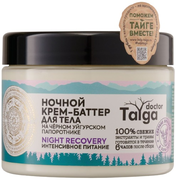 Natura Siberica Doctor Taiga Nicht Recovery Интенсивное Питание крем-баттер для тела ночной