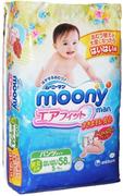 Moony Man подгузники-трусики для ползающих детей