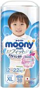 Moony Man подгузники-трусики для мальчиков с высокой посадкой
