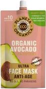Планета Органика Eco Organic Avocado+Soya Peptides маска для лица омолаживающая