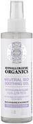 Планета Органика Pure Hypoallergenic Organics Увлажнение и Комфорт гель для тела гипоаллергенный успокаивающий