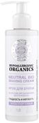 Планета Органика Pure Hypoallergenic Organics Гладкость и Мягкость крем для бритья гипоаллергенный