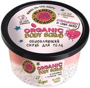 Планета Органика Skin Super Food Клубника и Семена Чиа скраб для тела обновляющий