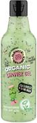 Планета Органика Skin Super Food Cucumber & Bazil Seeds гель для душа расслабляющий