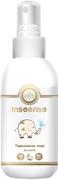 Inseense термальная вода для детей