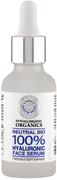 Планета Органика Pure Hypoallergenic Organics Увлажнение и Сияние сыворотка для лица гипоаллергенная гиалуроновая