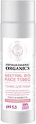 Планета Органика Pure Hypoallergenic Organics Тонус и Свежесть тоник для лица гипоаллергенный