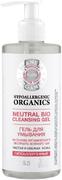 Планета Органика Pure Hypoallergenic Organics Чистая и Свежая Кожа гель для умывания гипоаллергенный