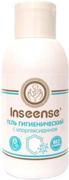 Inseense гель гигиенический детский с хлоргексидином без запаха