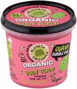 Планета Органика Skin Super Food Guava Bubble Gum скраб для тела полирующий
