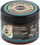 Планета Органика Bio Organic Coconut Масло Кокоса натуральный скраб для тела
