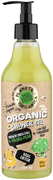 Планета Органика Skin Super Food French Broccoli & Golden Pear гель для душа