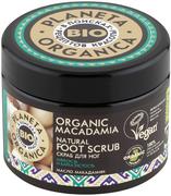 Планета Органика Bio Organic Macadamia Мягкость и Бархатистость скраб для ног натуральный