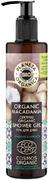 Планета Органика Bio Organic Macadamia Очищение и Мягкость гель для душа