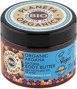 Планета Органика Bio Organic Argana Восстановление и Уход Масло Арганы крем-масло для тела, рук и ног