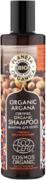 Планета Органика Bio Organic Argana Глубокое Восстановление Масло Арганы шампунь для волос