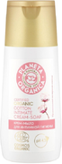Планета Органика Certified Organic Cotton Intimate Cream-Soap крем-мыло для интимной гигиены