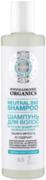 Планета Органика Pure Hypoallergenic Organics Объем и Мягкость шампунь для волос гипоаллергенный