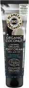 Планета Органика Bio Organic Coconut Масло Кокоса крем для ног