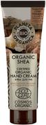 Планета Органика Bio Organic Shea Масло Ши крем для рук