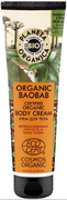 Планета Органика Bio Organic Baobab Масло Баобаба крем для тела