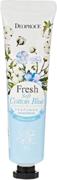 Deoproce Fresh Soft Cotton Blue Perfumed Hand Cream крем питательный для рук с голубым хлопком