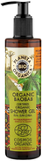 Планета Органика Bio Organic Baobab Масло Баобаба гель для душа