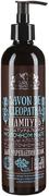 Планета Органика Savon de Cleopatra шампунь для укрепления волос