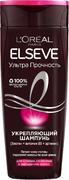 Эльсев Ультра Прочность шампунь укрепляющий для слабых, склонных к выпадению волос