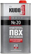 Kudo Proff PVC Reiniger №20 очиститель ПВХ нерастворяющий с антистатиком