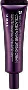 Mizon Collagen Power Lifting Cream крем-лифтинг коллагеновый для лица