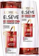 Эльсев Полное Восстановление 5 набор для поврежденных волос (шампунь + бальзам)