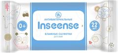 Inseense Антибактериальные детские влажные салфетки 0+