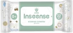 Inseense Алоэ детские влажные салфетки 0+