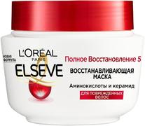 Эльсев Полное Восстановление 5 Аминокислоты и Керамид маска восстанавливающая для поврежденных волос