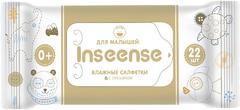 Inseense с Лосьоном влажные салфетки для малышей 0+