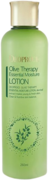 Deoproce Olive Therapy Essential Moisture Lotion лосьон интенсивно увлажняющий с экстрактом оливы