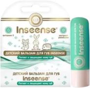 Inseense Витамин Е и Экстракт Ромашки бальзам для губ детский