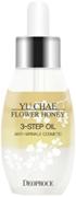 Deoproce Yu Chae Flower Honey 3-Step Oil масло для лица омолаживающее