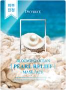 Deoproce Blooming Pearl Relief Mask Pack тканевые маски для лица с жемчугом